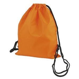 Stahovací batoh SPORT - Oranžová