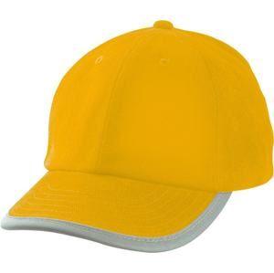 Dětská kšiltovka s reflexním proužkem MB6193 - Žlutá | uni dětská