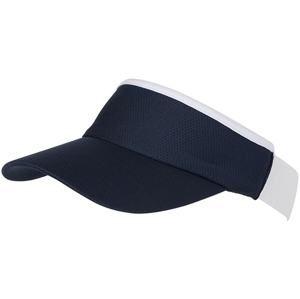 Sportovní kšilt Sunvisor MB6213 - Tmavě modrá